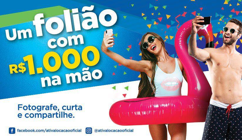 Banner-Blog-Concurso-Cultural-Carnaval-823-479-px